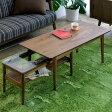 【送料無料】高級感のあるウォールナットを使用したお洒落なネストテーブルサイドテーブル/リビングテーブル/ガラステーブル/コーヒーテーブル/机リビングテーブル/emo/EMT-2412BR-Ichi