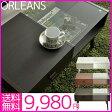 【送料無料】ディスプレイや収納ができるお洒落なリビングテーブルカフェテーブル センターテーブル ORLEANS CT-845