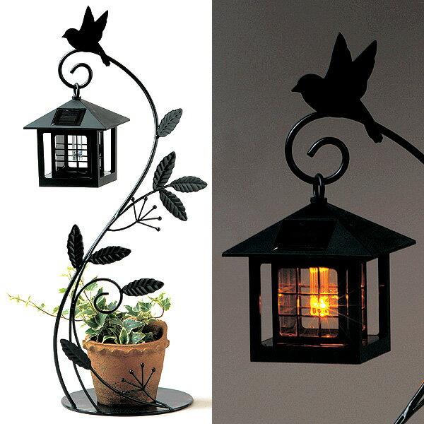 【送料無料】小鳥と植物 をモチーフにした可愛らしい ソーラーライトSI-1041...:age:10003078
