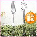 【送料無料】スプーンとフォークの飾りがお洒落なオーナメントトレリス/オベリスク/ガーデニング/SI-2301 SI-2302