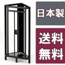 楽天アージュ輸入家具【送料無料】日本製で高品質なモダンスタイル アイアン 傘立て
