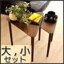 大小2個セットの木目が綺麗なモダンデザインのネストテーブル サイドテーブル/ナイトテーブル/ミニテーブル/ソファーテーブル/コンパクト/木製