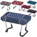 送料無料 コンパクトサイズの折りたたみ式 らくらく正座椅子座椅子/正座座椅子/座椅子/正座いす/椅子/D-7-Kinki