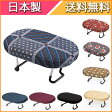 送料無料 日本製でコンパクトサイズの折りたたみ式正座椅子ラクラク正座座椅子/座椅子/折り畳みいす/D-8-Kinki