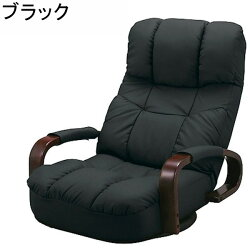 ����Բľ��ʡ�����̵���ۼ��Ȥ�Ϣư�����ž��̵�ʳ��ꥯ�饤�˥°ػ�YS-1495YS-S1495