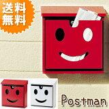 【】玄関のワンで可愛いPOST MAN 壁掛けポスト 郵便受け/おしゃれ/郵便ポスト/メールボックス/SI-0003