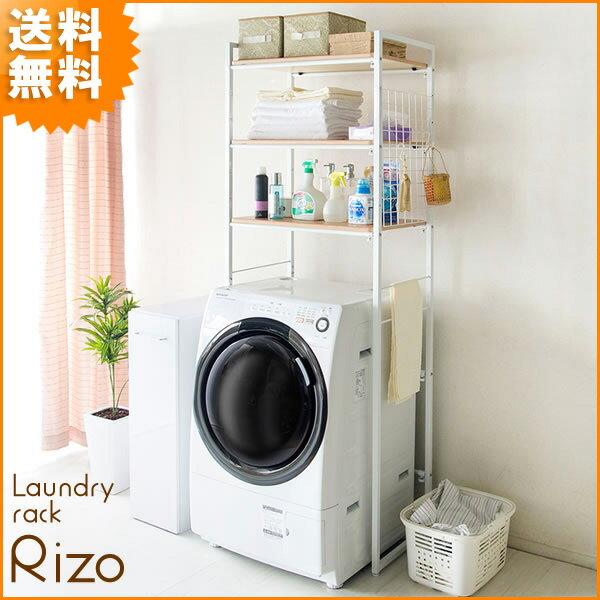 送料無料 洗濯機の上の空間を有効活用できるランドリーラックランドリーラック/ハンガーラック/棚/ラック/脱衣所/洗濯機棚/ホワイト/白/3段/ランドリー収納/突っ張り/つっぱり/SH-6590-Miya