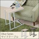 天然木の風合いがある木目板と、スチールを使ったナイトテーブル サイドテーブル/ソファーテーブル/ベッドテーブル/ベッドサイドテーブル