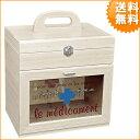 送料無料 シンプルなデザインの中に可愛らしさがある救急箱薬箱/救急ボックス/救急BOX/お薬収納/G...