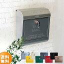 楽天アージュ輸入家具郵便受け 送料無料 アメリカンスタイルのU.S Mailbox おしゃれ 壁掛けポスト 文字有 ポスト 壁付け 壁掛け 壁掛 スチールポスト POST 郵便ポスト TK-2075アートワークスタジオ