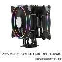 б┌4╞№┤╓╕┬─ъ10%+P2╟▄б█┴ў╬┴╠╡╬┴ Agenstar CPUепб╝ещб╝ 120mm е╡еде╔е╒еэб╝е└е╓еые╒ебеє 12cmLEDе╒ебеє┼ы║▄ б╩ INTEL AMD ╬╛┬╨▒■ б╦ └┼▓╗ 4pin AM4б╓RYZENб╫┬╨▒■