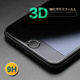 iPhone7 PLUS �������饹 �վ��ݸ� ����9H 0.23mm �����ե���7�ץ饹 �վ����饹�������