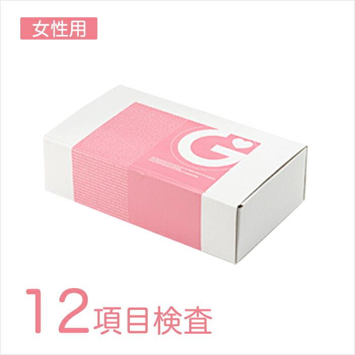 【送料無料】女性用 性病検査12項目【GME医学検査研究所】