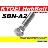 協永産業 ロングハブボルト日産用品番:SBN−A2/20mmロング