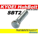 協永産業 ロングハブボルトトヨタ用 品番:SBT-2/20mmロング