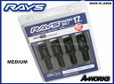 RAYS(レイズ)レーシングボルトミディアムタイプ(ヘッド部35mm)17HEX M14xP1.5 首下28mm60°テーパー座 4本入