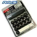 【RAYS】レイズ ロックナットセット国産車 4穴用 17HEX M12xP1.5ブラック