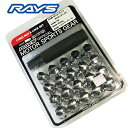 【RAYS】レイズ ロックナットセット国産車 5穴用 17HEX M12xP1.5クロームメッキ
