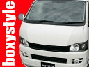 BOXY STYLE/ボクシーFRP製 ユーロボンネットトヨタ 200系ハイエース 標準ボディ用 1型〜4型対応
