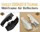 ハーレー ブラック クローム ABS ミッドフレーム エアデフレクター 2009-2017 ツーリング エレクトラ ストリート グライド FLTR FLHX FLHT FLHR シルバー