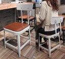 トーチ チェア hc-557wh チェア イス 椅子 いす 食卓 ダイニング イームズ おしゃれ ダイニングチェアー チェアー ミッドセンチュリー モダン カフェ風 完成品 北欧 ダイニングチェア イームズチェア デザイナーズ カウンター 腰掛け 玄関 ステップ台