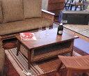 コーヒーテーブル nrs-454azm アバカ マニラ麻 い草 ラタン 机 センターテーブル 机 リビングテーブル ローテーブル アメリカン 北欧 ビンテージ アンティーク 天然木 コーヒーテーブル ナチュラル カフェテーブル ソファ 木製