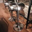 カウンタースツール rkc-271sv ステンレス スチール イス 椅子 テーブル おしゃれ インテリア 家具 新生活 一人暮らし