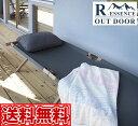 フォールディングベッド NX-935 枕付 折りたたみベッド...