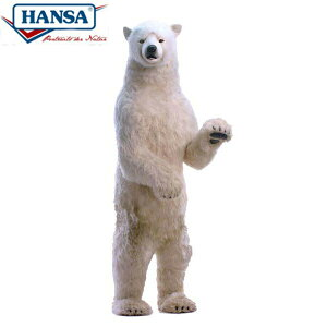 HANSA 4013 ホッキョクグマ260 全長:260cm POLAR BEA