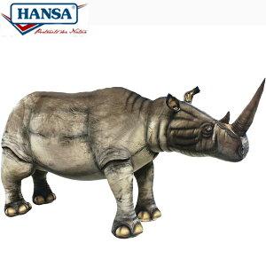 HANSA 4305 サイ170 全長:170cm RHINO BABY BH4305