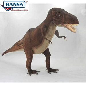 HANSA 5110 ティラノザウルス220 全長:220cm T-REX S