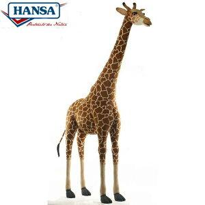 HANSA 5854 キリン280 全長:280cm GIRAFFE BH5854 ぬ