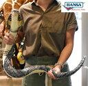 HANSA 6472 キングコブラ 86cm KING COBRA BH6472 蛇 ヘビ へび コブラ ぬいぐるみ ハンサ もふもふ クリスマス 誕生日 プレゼント 動物 犬 猫 鳥 うさぎ ペンギン アニマル 置物 人形 フィギュア KOESEN ケーセン カロラータ 大きい マスコット 実物大 大型