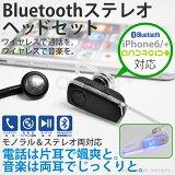 ����̵�� �忮���äⲻ�ڤ�ڤ���롪�ϥե Bluetooth �إåɥ��å� ����ѥ��� ξ�� ����ۥ� �� �磻��쥹 3.0 ���ż� ����ե��� �ޥ��� �ֺ� �ɥ饤�� ���ޡ��ȥե��� iPhone5s iPhone6 plus ����ɥ?�ɡڤϤ��ݤ��б����ʡ� P05Dec15