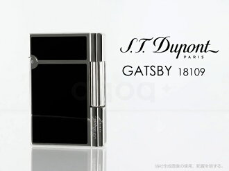It is most suitable for regular article デュポンギャッツビー lacquer X silver present! In 18109 gas cigarette lighter S.T.Dupont GATSBY present gift present birthday present premium Valentine white day memorial day presents! dpy