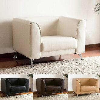 PVC 合成革 simpledesignsofer 一個人沙發沙發沙發床低沙發單斯堪的納維亞復古現代人縮放沙發 1 P 沙發沙發一個座位,一個 1.5 沙發沙發沙發沙發 1 P