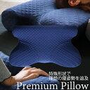 枕 プレミアムピロー premium pillow まくら ...