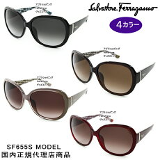 �ե��饬�⥵�󥰥饹SF655S�?�ǥ�����ƥ�ץ�������SalvatoreFerragamo����Хȡ���ե��饬��ag-240400