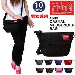 【もれなく<strong>adidas</strong>ハンドタオルプレゼント!】マンハッタンポーテージ メッセンジャーバッグ(XXS) 1603 NYLON MESSENGER BAG (XXS) ManhattanPortage マンハッタン ショルダーバッグ バック ag-555700