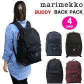 marimekko マリメッコ リュック 026994 BUDDY リュックサック デイバッグ バックパック ag-848000