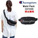 チャンピオン バッグ CH1059 ウエストバッグ SLING PACK ロゴ刺繍デザイン Champion ウエストポーチ レジャー アウトドア 男女兼用 ag-2028