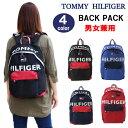 ショッピングTOMMY トミーヒルフィガー バッグ TC980H09 (TH-812) TOMMY HILFIGER Hollis Backpack リュックサック バックパック デイパック バック メンズ レディース 男性 女性 男女兼用 ag-243100