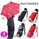 マリメッコ marimekko かさ 折りたたみ傘 0386...