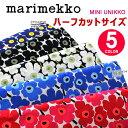 marimekko マリメッコ おためし 生地 ハーフカットサイズ MINI UNIKKO ミニウニッコ柄 ハーフカット カットクロス はぎれ 布 ag-915100