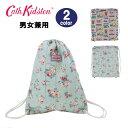 【ネコポス可】キャスキッドソン バッグ キッズ 105299416236102 105299616321102 Cath Kidston Qlt Drawstring Bag キルト ドロースト..