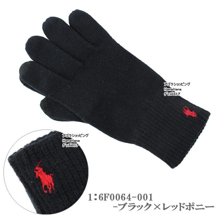 ポロ ラルフローレン 手袋 6F0064 ポニ...の紹介画像2