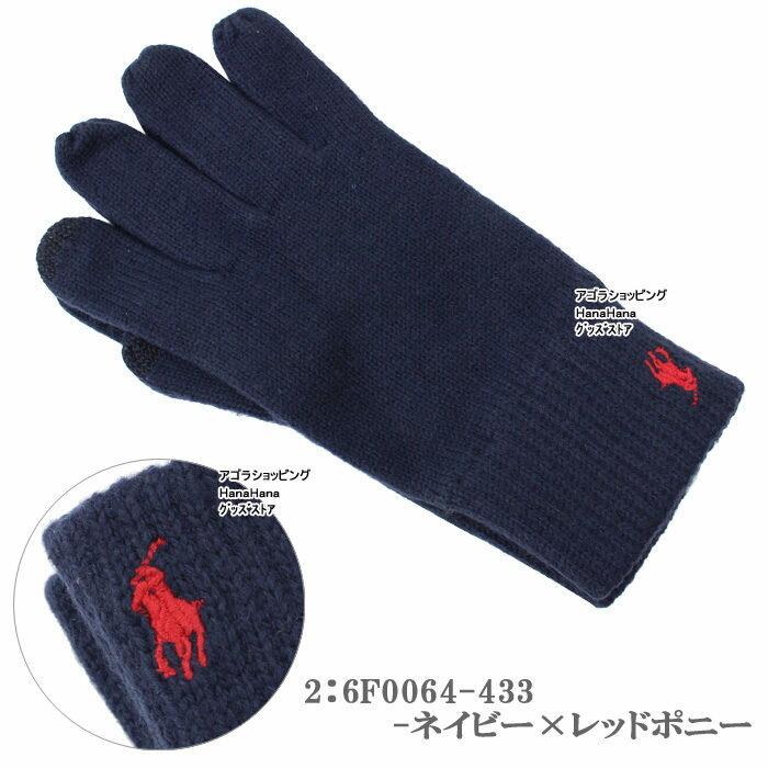 ポロ ラルフローレン 手袋 6F0064 ポニ...の紹介画像3