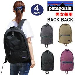 <strong>パタゴニア</strong> バッグ 48016 Patagonia Arbor Day Pack 20L アーバー バックパック <strong>リュック</strong>サック ag-1202