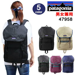 <strong>パタゴニア</strong> バッグ 47958 Patagonia Arbor Classic Pack 25L アーバークラシック バックパック <strong>リュック</strong>サック ag-1204