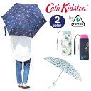 キャスキッドソン 傘 L521 S04046 S04047 折り畳み傘 かさ 雨傘 FULTON フルトン Cath Kidston ab-361700